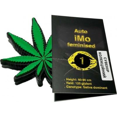 Купить семена iMo Auto Fem